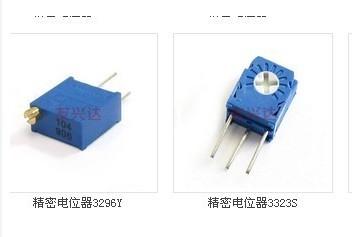 三脚电位器接法图解