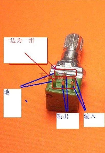 节点电位法例题